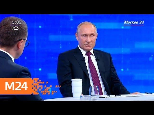 Путин взыскался о Зеленском - Москва 24