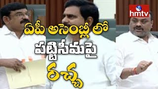 BJP Counters to TDP over Pattiseema Project Issue - AP Assembly Sessions 2018 - hmtv - netivaarthalu.com