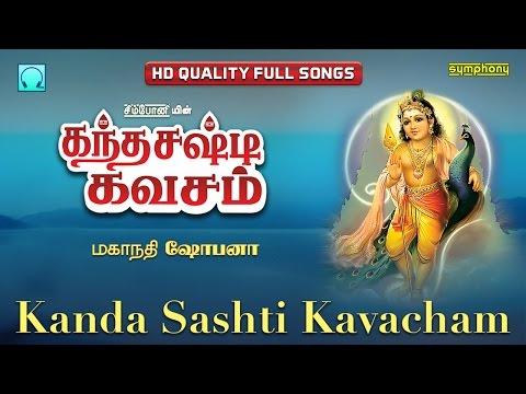 Kanda Sashti Kavacham   Mahanadhi Shobana   Murugan Songs