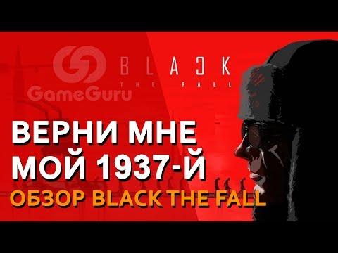 BLACK THE FALL — неудачный клон INSIDE или хорошая инди-игра? #ОБЗОРGG