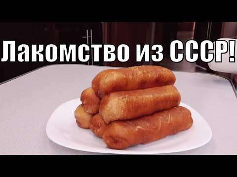Пирожки с ливером-с возвращением в СССР!Pies with liver-back to USSR!