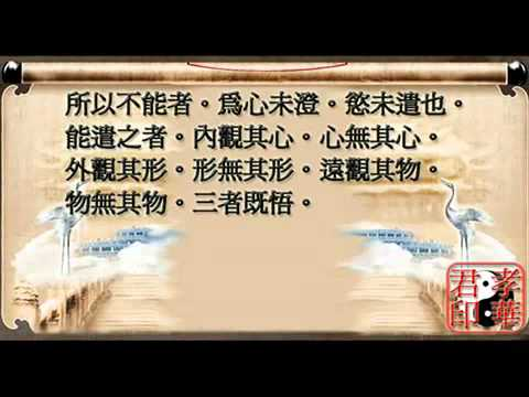 Video Clip On Hokkien Qing Jing Jing (閩南語清靜經歌唱短片).mp4 video