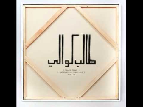 Talib Kweli Feat. Miguel - Come Here