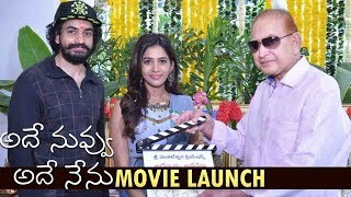 Adhe Nuvvu Adhe Nenu Movie Launch | Galla Ashok, Nabha Natesh