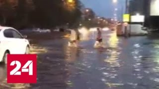 Улиц в Екатеринбурге нет, остались реки - Россия 24