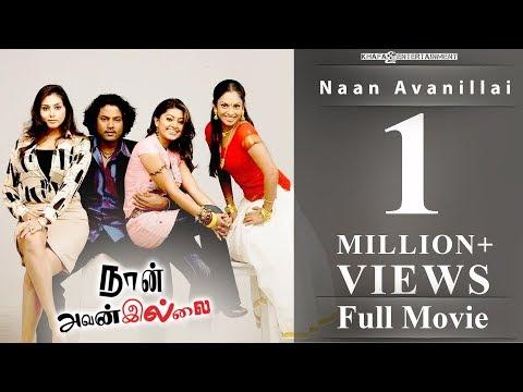Naan Avanillai - Full Movie   Jeevan   Sneha   Namitha   Malavika   Jyothirmayi   Keerti Chawla video