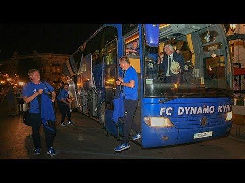 Одеса зустрічає Динамо!
