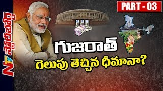 Deficit #Budget2018 ahead of Elections! || What's PM Modi's Action Plan? || Story Board 3