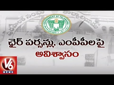 TRS Party Strategies On No Confidence Motions Aganist Vemulawada And Bodhan MPPs | V6 News