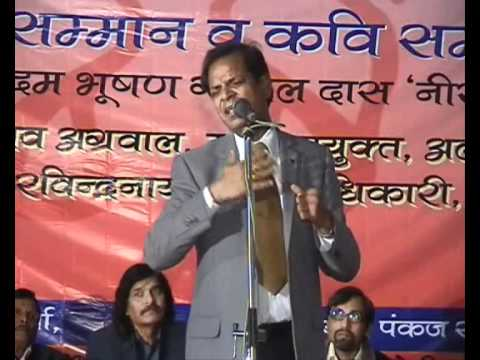 Vishnu Saxena in Charan Sparsh ... by pankaj saraswat.wmv