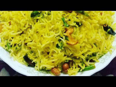 Lemon Rice| How to cook Lemon Rice| Quick Lunch