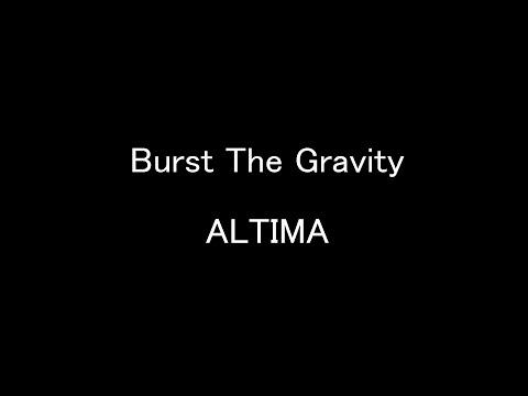 アクセル・ワールド - 『Burst The Gravity』 歌詞付 / ALTIMA - 【PVS】