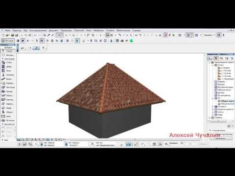 Как создать блок в архикаде - 3dfuse.ru