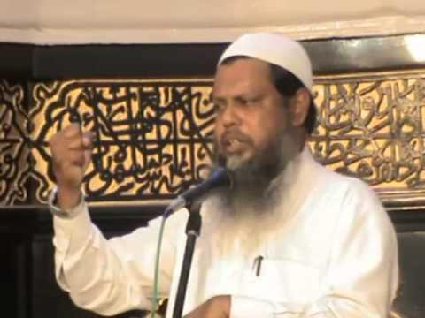 Zikr ullah ki Fazilat by Shakeel Ahmed Sahab (President AHES)