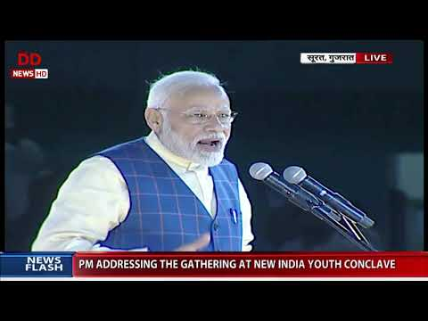 Download Lagu  Full Event: PM Modi addresses gathering at New India Youth Conclave Mp3 Free