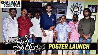 Sekhar Kammula Launches Bilalpur Police Station Movie Poster || Shalimar Film Express