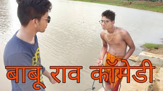 Phir Hera Pheri Movie Spoof Comedy By Paresh Rawal || Hera Pheri 2019 ||Babu Raw New Comedy Video