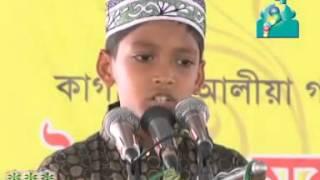 bangla naat  Gausul Azam Conference 2011)