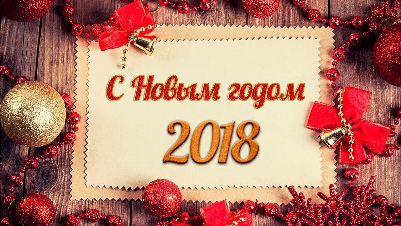 Пожелания тепла в новый год