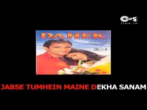Jab Se Tumhe Maine Dekha Sanam - Bollywood Sing Along - Dahek - Udit Narayan & Anuradha Paudwal video