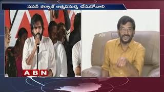 Minister Somireddy Counter To Pawan Kalyan Over His Comments On CM Chandrababu Naidu and Nara Lokesh
