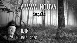 Idir  A Vava Inouva Traduite En Arabe