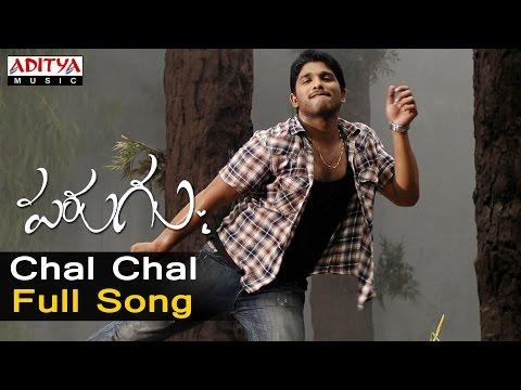 Chal Chal Full Song ll Parugu Songs ll Allu Arjun, Sheela
