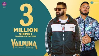 Vailpuna (Full Song) | Elly Mangat & Lovy Kahlon | New Punjabi Songs | Latest Punjabi Songs 2019