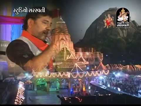 Kirtidan Gadhvi No Tahukar 2 Nonstop Part 1 | Gujarati Live Garba Songs | Ful Video Song video