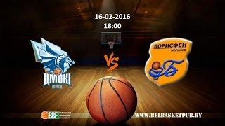 Цмоки-Минск 2 : Борисфен