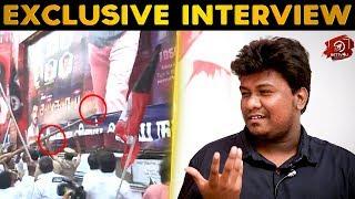 பேனர் கிழித்ததில் உண்மையில் நடந்தது என்ன ? | Exclusive Interview With Victims | Sarkar | Vijay | ARM