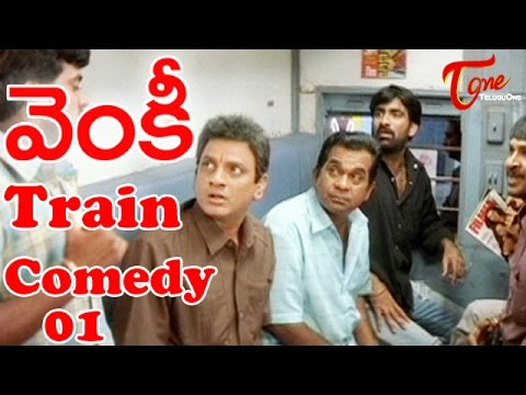 Hilarious Train Episode From Ravi Teja's Venky -1 video