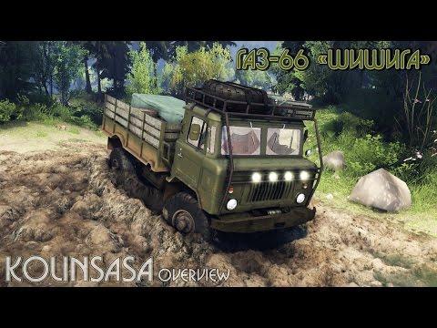 GAZ-66-LKW :