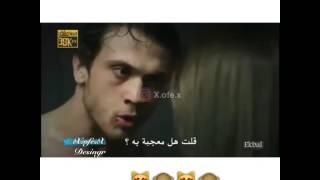 مقاطع الغيره من المسلسلات التركيه