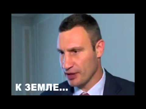 Виталий Кличко. Топ 6 фраз