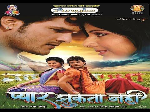 Pyar Jhukta Nahi Part 1  | Bhojpuri Movie  | Khesari Lal | Smriti | Angle Music video
