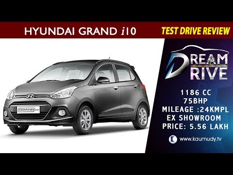 Hyundai Grand i10 Price in India. Mileage & Test Drive Review   Dream Drive EP 184   Kaumudy TV