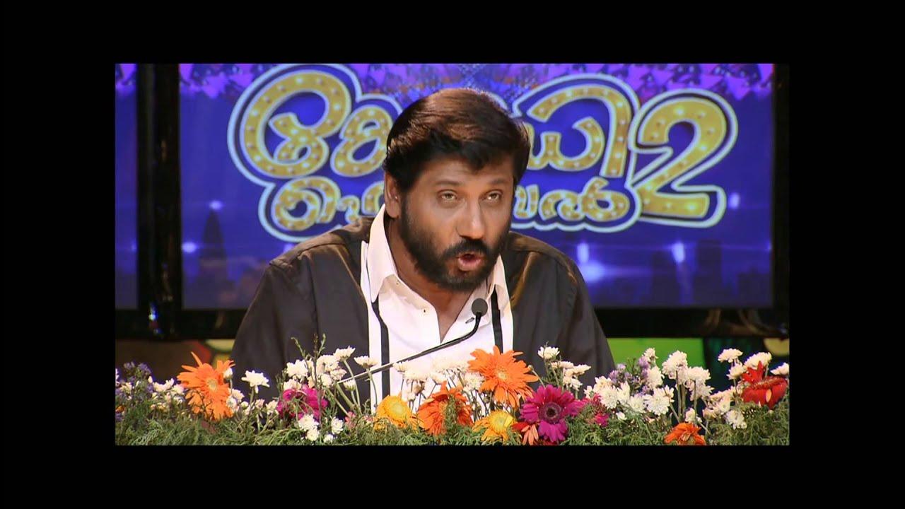 Comedy Festival Season 2 I Episode 110 – Part 1 I Mazhavil Manorama