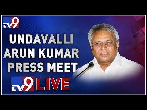 Undavalli Arun Kumar Press Meet LIVE || Visakhapatnam - TV9