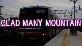 GLAD MANY MOUNTAIN【喜多山駅】