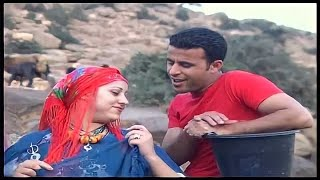 Hasan Ayissar  Rbigh Flak | Music, , Tachlhit  souss