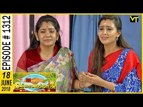 Kalyanaparisu Tamil Serial - கல்யாணபரிசு | Episode 1312 | 18 June 2018 | Sun TV Serials | VisionTime