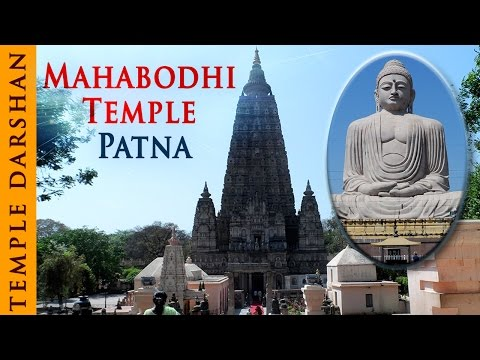 Darshan Of Maha Bodhi Temple - Bodh Gaya - Patna - Bihar - Indian Temple Tours