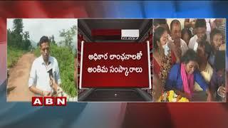 Vizag SP Rahul Dev Sharma Face To Face Over  Araku MLA Kidari Sarveswara rao Incident