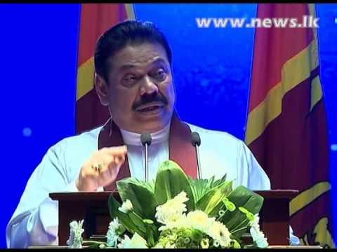 The Ceylon Chamber of Commerce - H E Speech