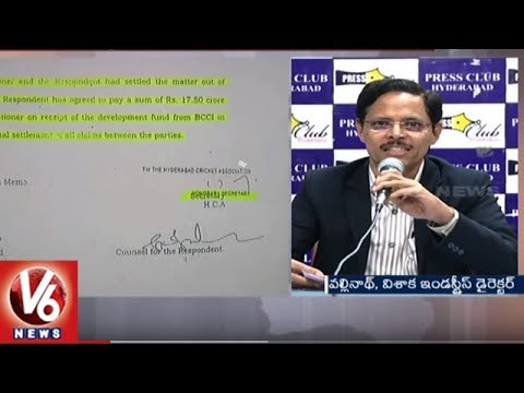 Visakha Industries Director Valinath Challenges HCA To Prove Irregularities | V6 News