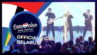 VAL - Da Vidna - Belarus 🇧🇾 - Official Video - Eurovision 2020
