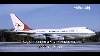 (Rare) Fragments of Korean Airlines 007's Cockpit voice recorder (CVR) and Radio transmissions