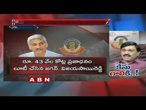 CBI Likely To Give Clean Chit For Mining King Gali Janardhan Reddy