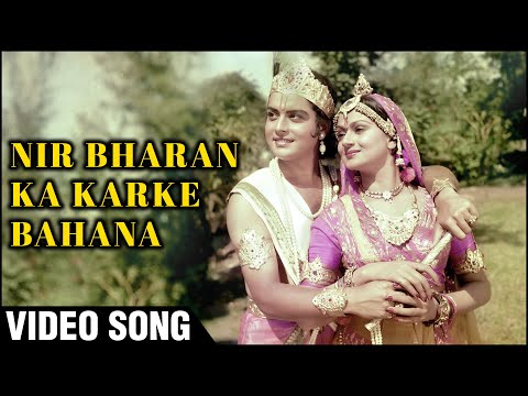 Nir Bharan Ka - Zarina Wahab & Sachin - Gopaal Krishna video